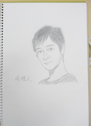 SS_sakaimasato_web170